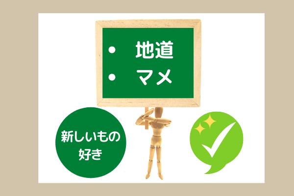 さむね (11)-1