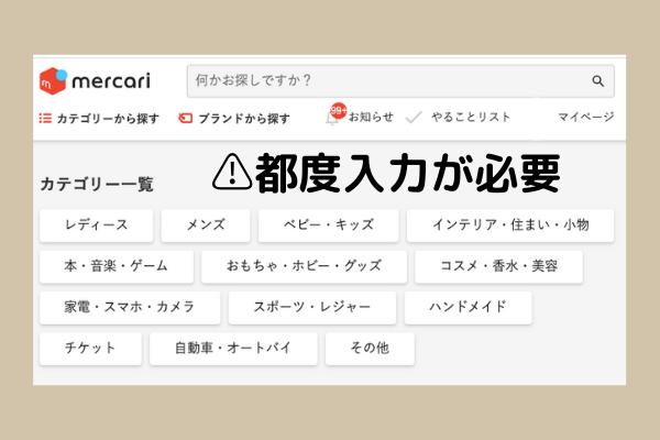 さむね (2)-1