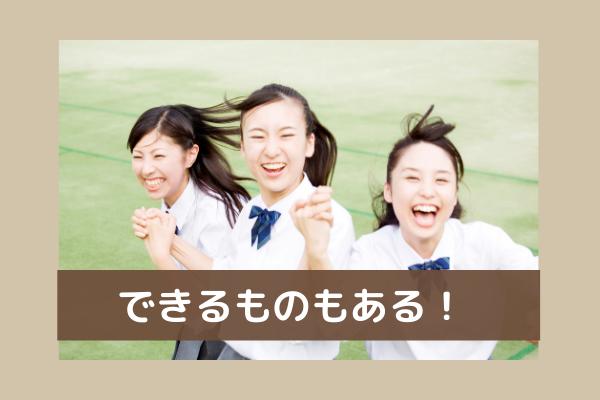 さむね (2)
