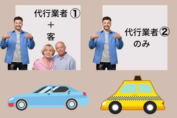 さむね (3) (1)