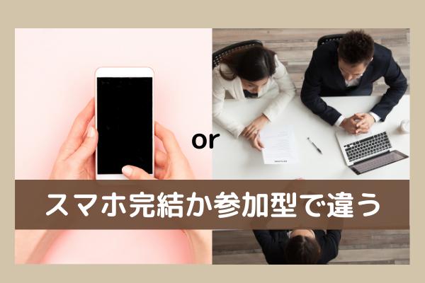 さむね (3)-4
