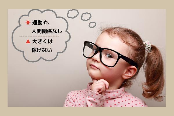 さむね (4)-1