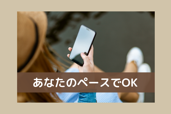 さむね (6)-2