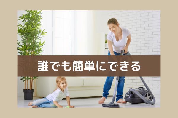さむね (7)-2