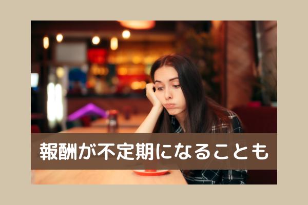 さむね (9)