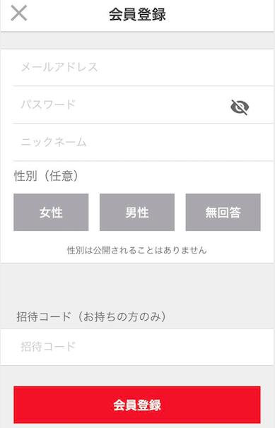 スクリーンショット 2020-06-16 14.35.43