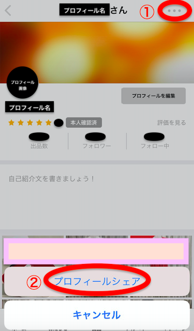 スクリーンショット 2020-06-16 14.58.24