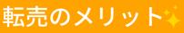 スクリーンショット 2020-07-14 14.24.56
