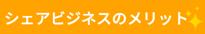 スクリーンショット 2020-07-14 14.41.33