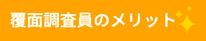 スクリーンショット 2020-07-14 14.47.18