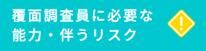 スクリーンショット 2020-07-14 14.47.24