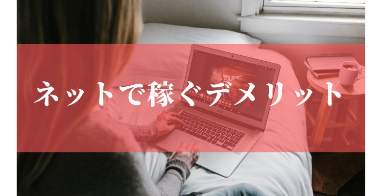 加藤政則_リライト_03_03