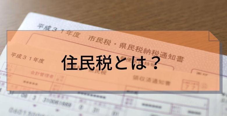 加藤政則_新規_131_01