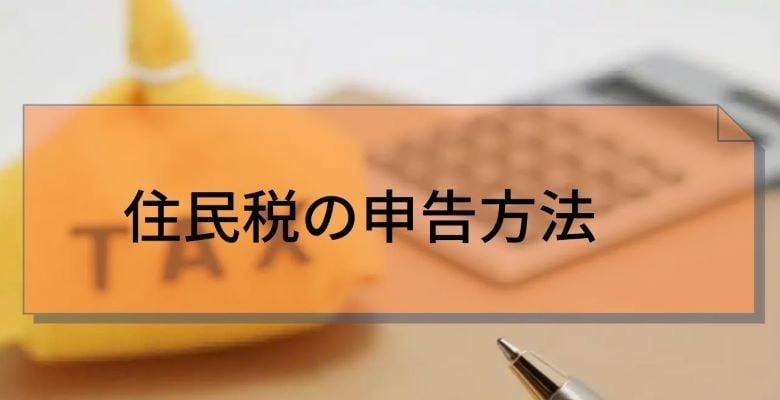 加藤政則_新規_131_04