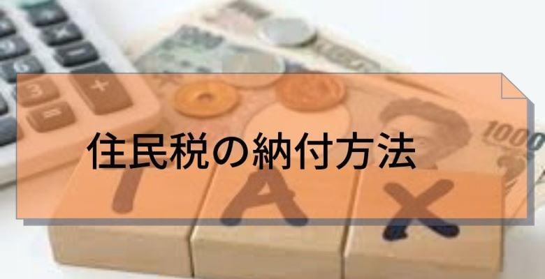 加藤政則_新規_131_05