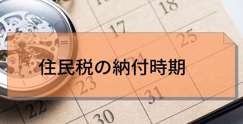 加藤政則_新規_131_06
