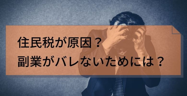 加藤政則_新規_131_07