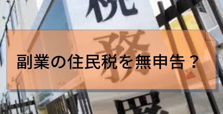 加藤政則_新規_131_08