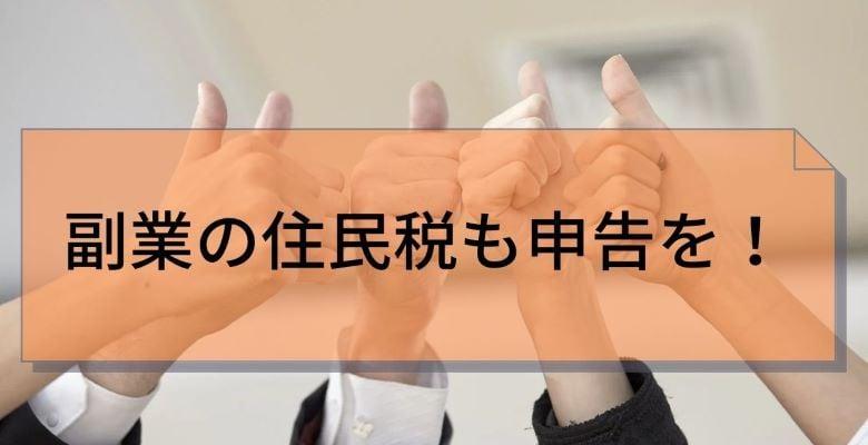 加藤政則_新規_131_09