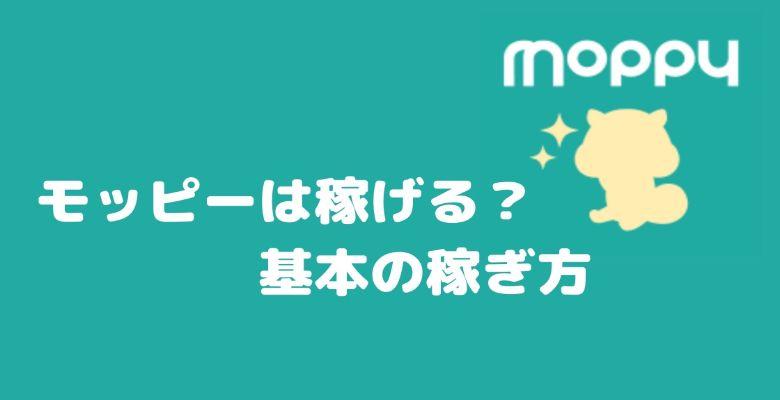 加藤政則_新規_82_03