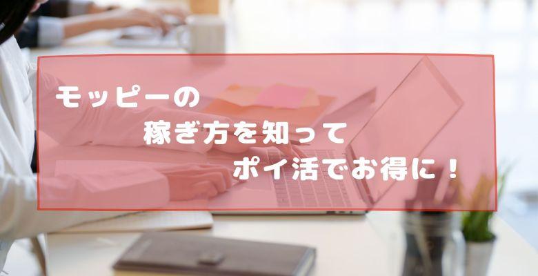 加藤政則_新規_82_14