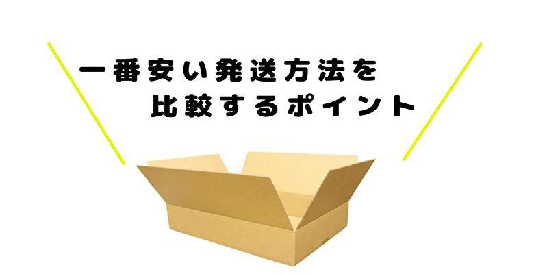 加藤政則_新規_87_01
