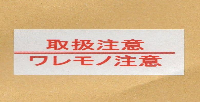 加藤政則_新規_87_07