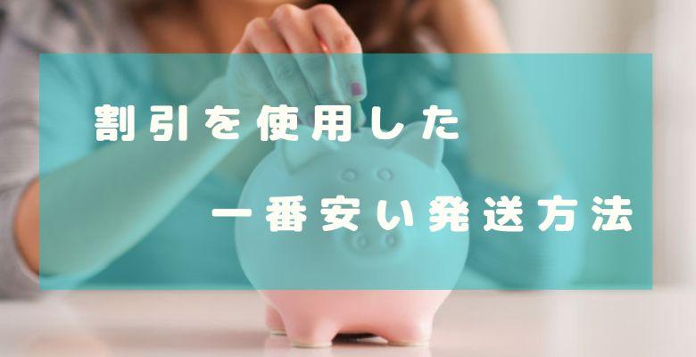 加藤政則_新規_87_08