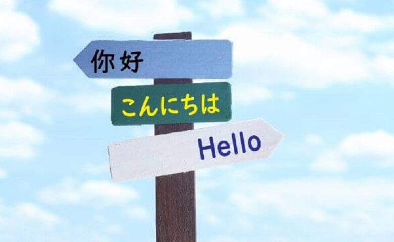 山内_リライト_59_12