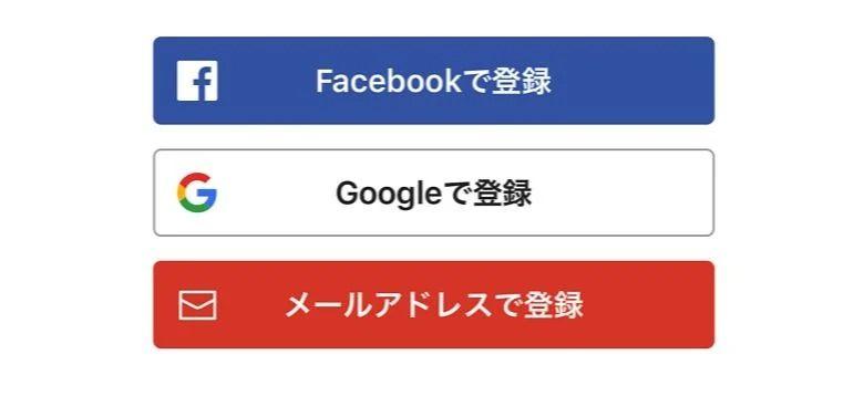 メルカリにユーザー情報を登録する