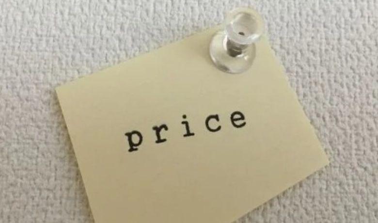メルカリに出品している商品の価格設定を見直す