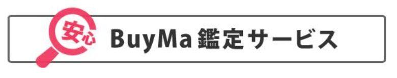 岸_リライト統合_27_08