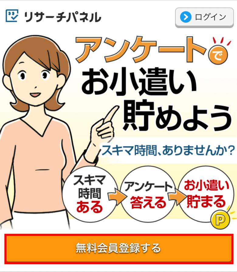 成田_新規_48_09