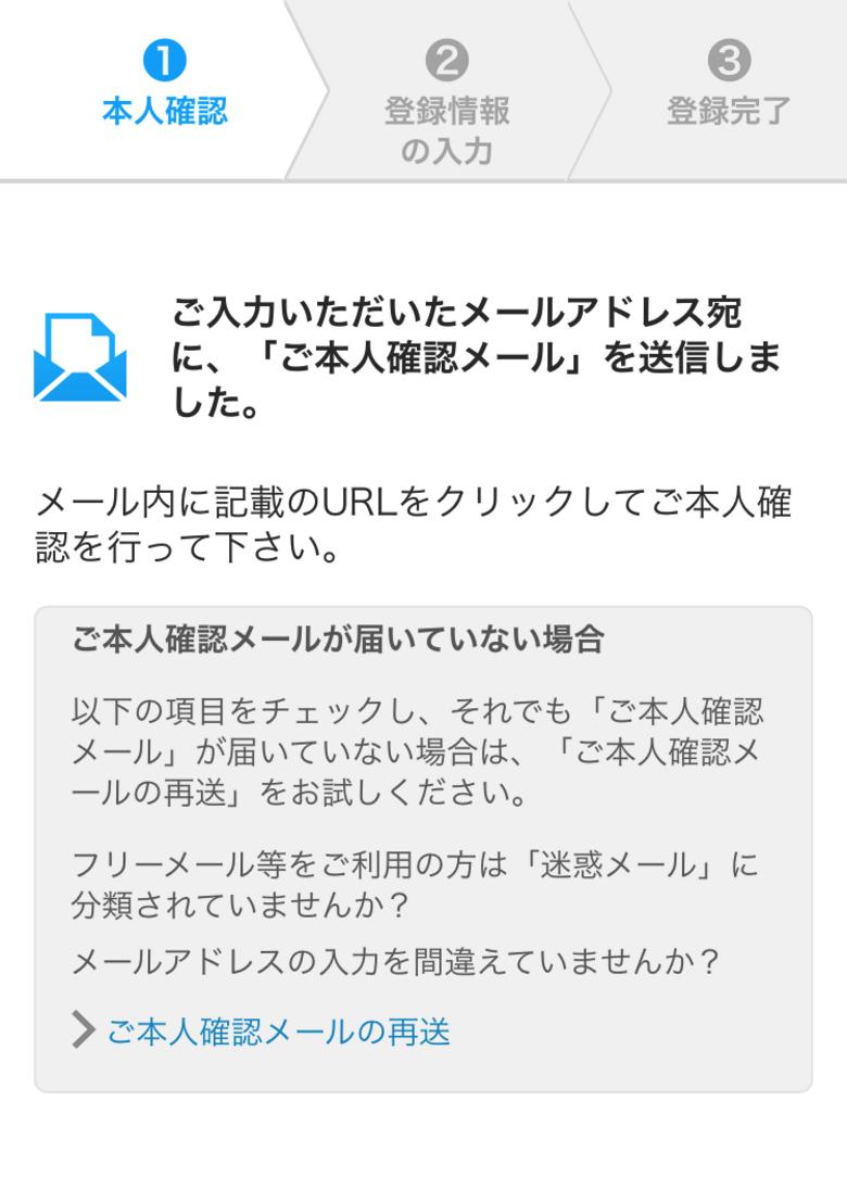 成田_新規_48_11