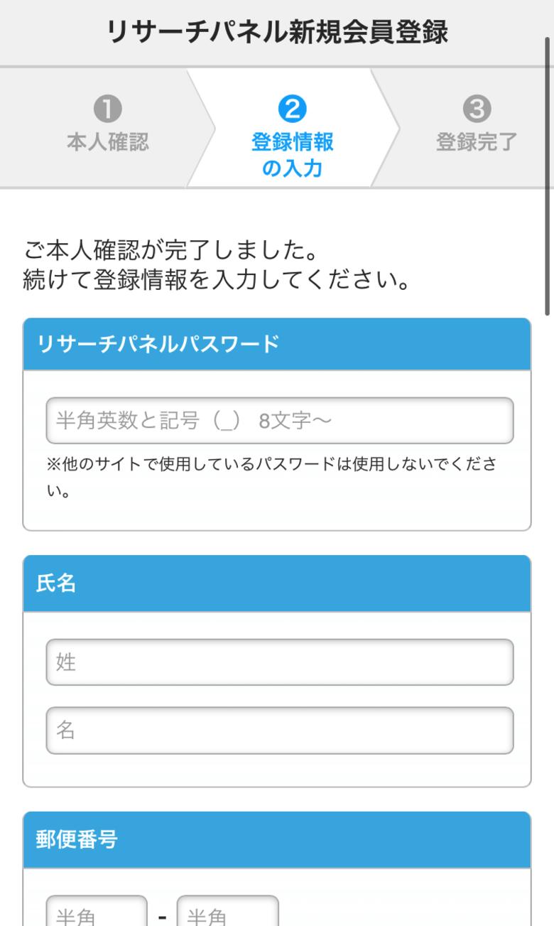 成田_新規_48_12