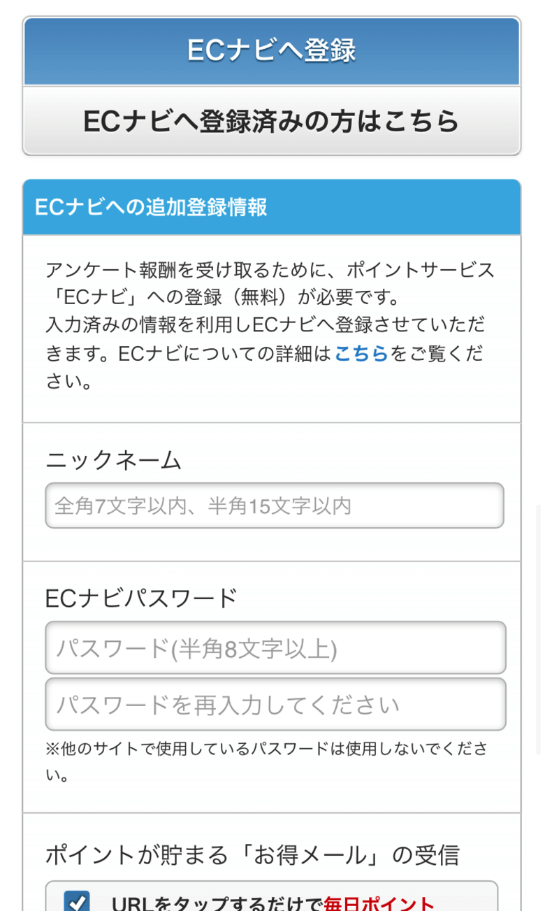 成田_新規_48_13