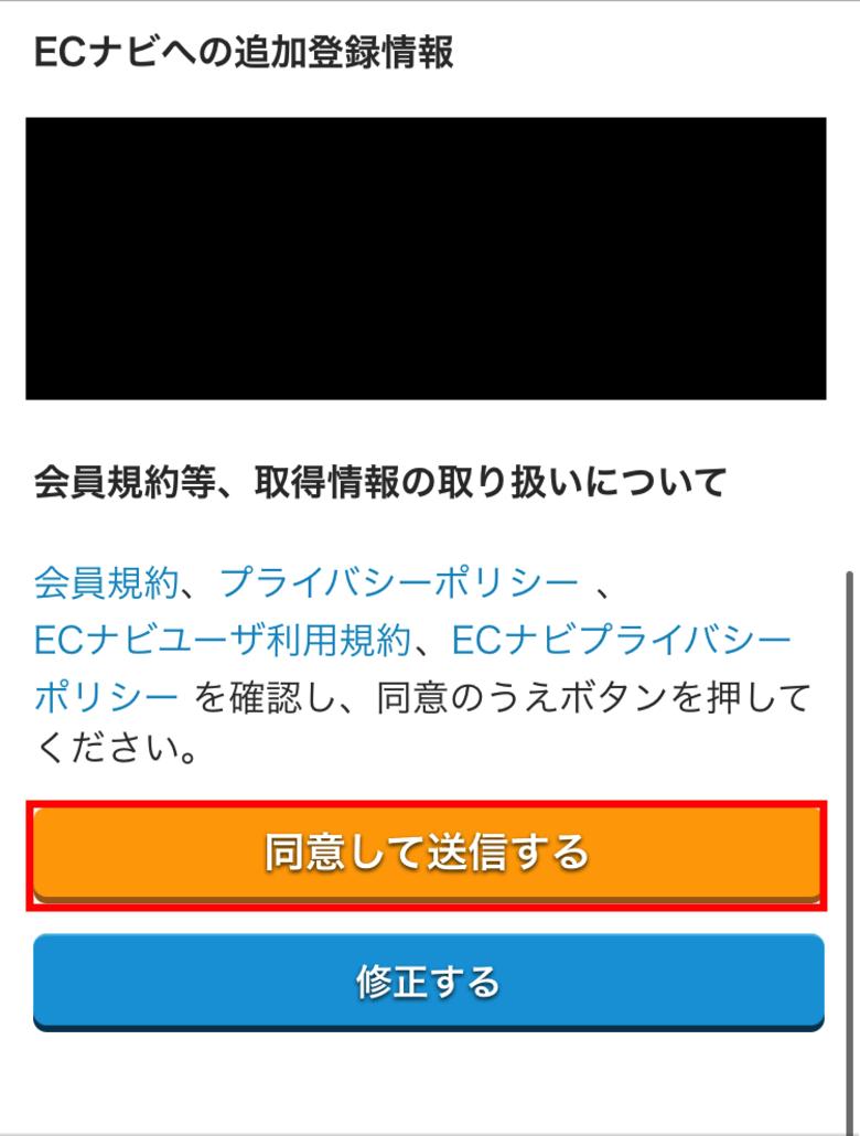 成田_新規_48_14