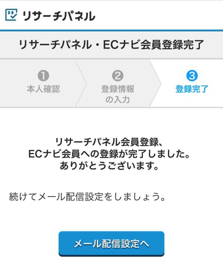 成田_新規_48_15