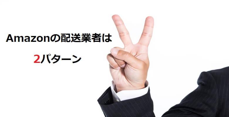 成田_新規_54_03