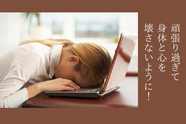 日本の正社員の平均年収 408万円のコピーのコピー (1)