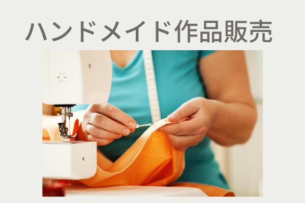 日本の正社員の平均年収 408万円のコピーのコピー (15)