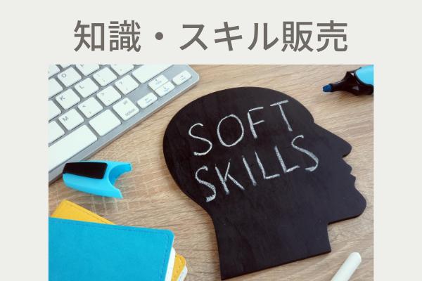 日本の正社員の平均年収 408万円のコピーのコピー (2)-1