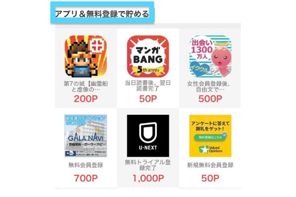 日本の正社員の平均年収 408万円のコピーのコピー (5)-3