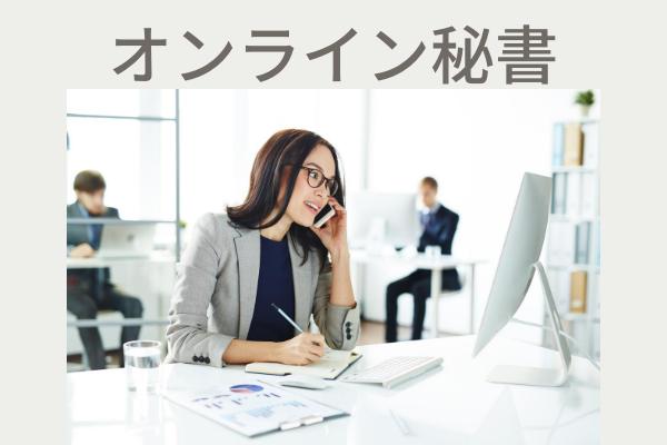 日本の正社員の平均年収 408万円のコピーのコピー (5)