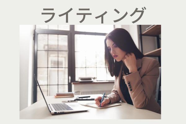 日本の正社員の平均年収 408万円のコピーのコピー (7)