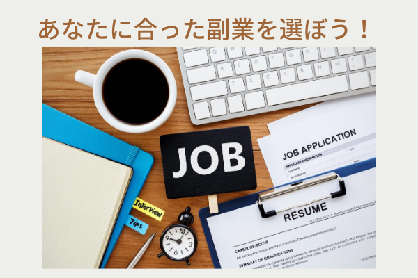 日本の正社員の平均年収 408万円のコピーのコピー (8)-1