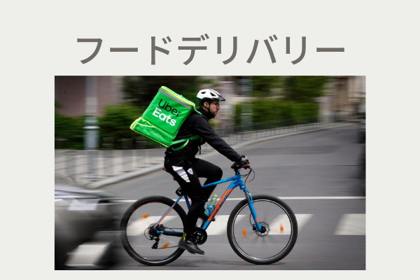 日本の正社員の平均年収 408万円のコピーのコピー (9)