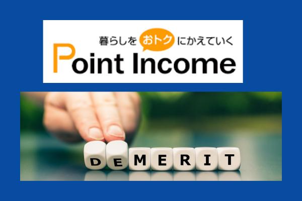 日本の正社員の平均年収 408万円のコピーのコピー-4