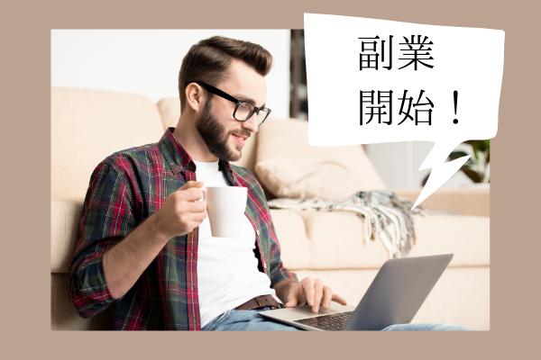 日本の正社員の平均年収 408万円のコピーのコピー-Sep-24-2020-07-19-08-10-AM