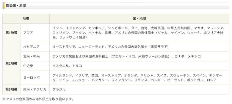 武内_リライト_29_08